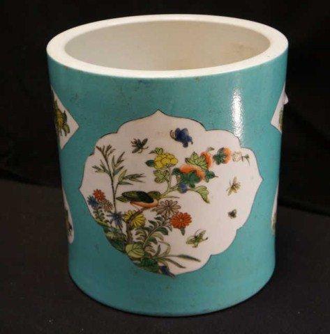14: Famille Rose Brush Pot