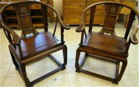 90: Pair of Huanghuali Chairs
