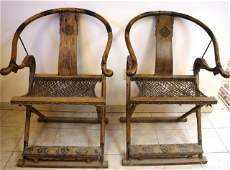 Pair of Old Huanghuali Horseshoe Folding Chair