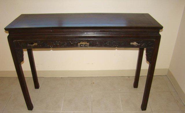 Zitan Table