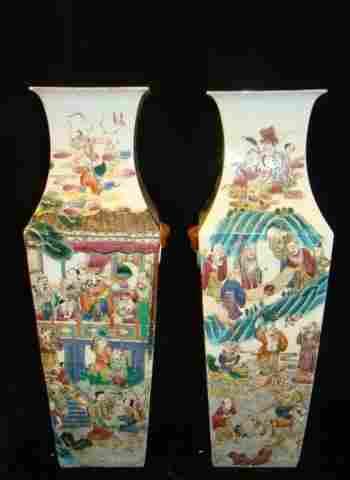 Pair Of Famille Vert Vase