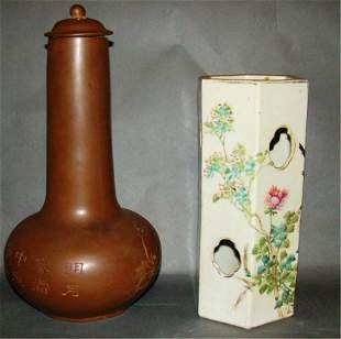 2 Chinese Items
