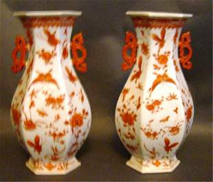 Pair of Famille Rose Double Handle Vases