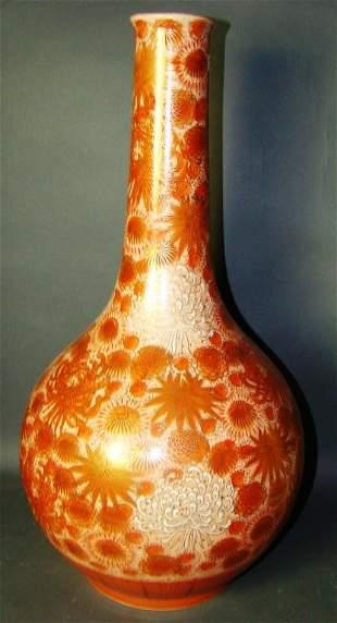 Kutani Bottle Neck Vase