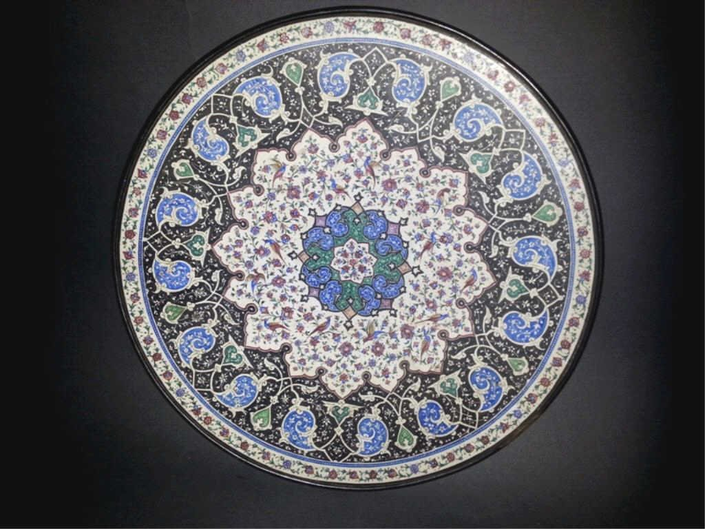 Persian Enamel and Silver Plate