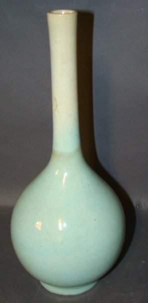 Chinese Bottle Neck Vase