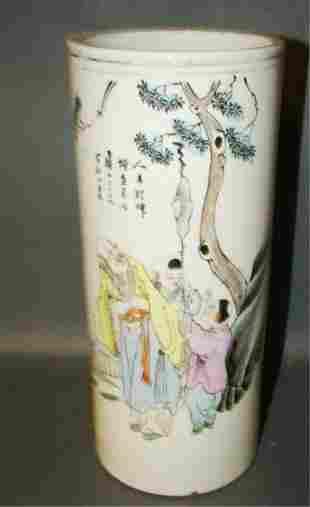 Chinese Cylinder Vase
