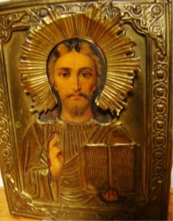 Russian Icon With Ornate Tin Frame
