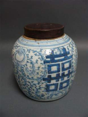Antique Oriental Porcelain Canton Ginger Jar, 19c