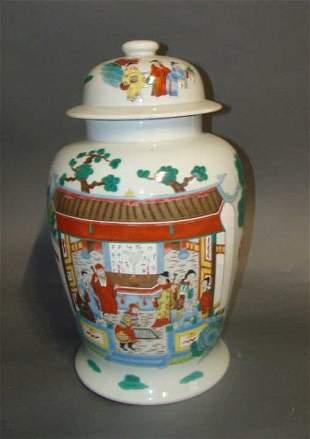 Antique Oriental Famille Porcelain Ginger Jar
