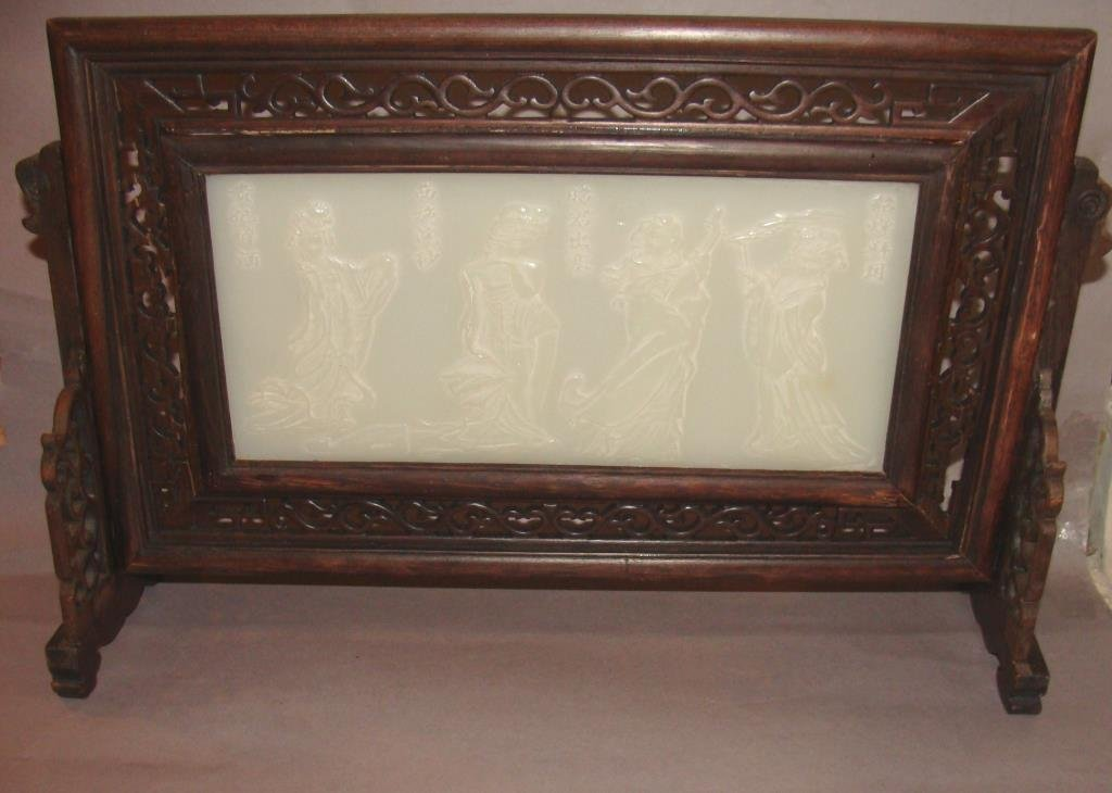 Chinese Carved Rosewood and Jade Table Top Screen