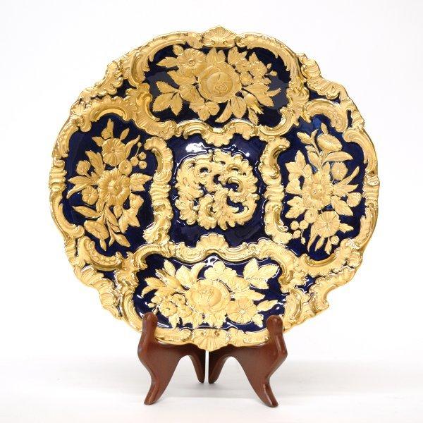 17: Cobalt Blue and Gold Meissen Porcelain Bowl