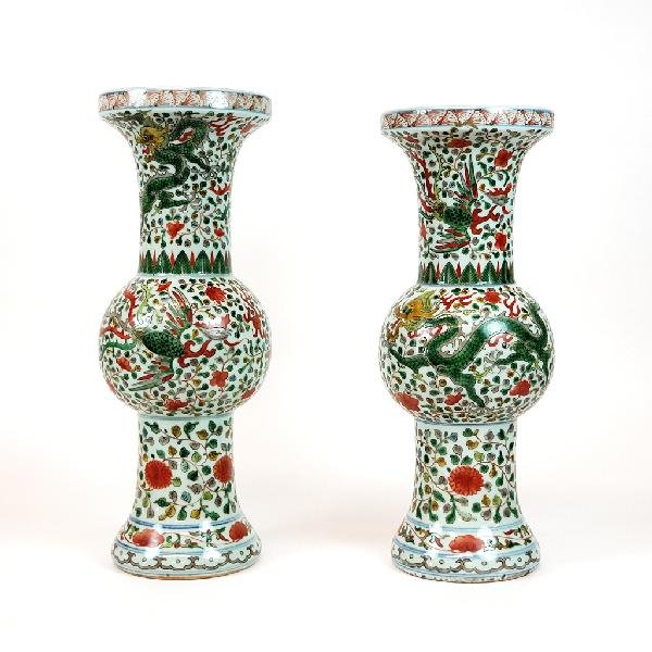 20: Pair of Wucai Decorated Chinese Gu-Form Porcelain V