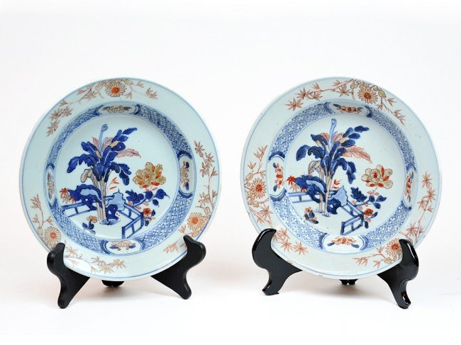 13: A PAIR OF CHINESE IMARI SOUP PLATES Eighteenth Cent