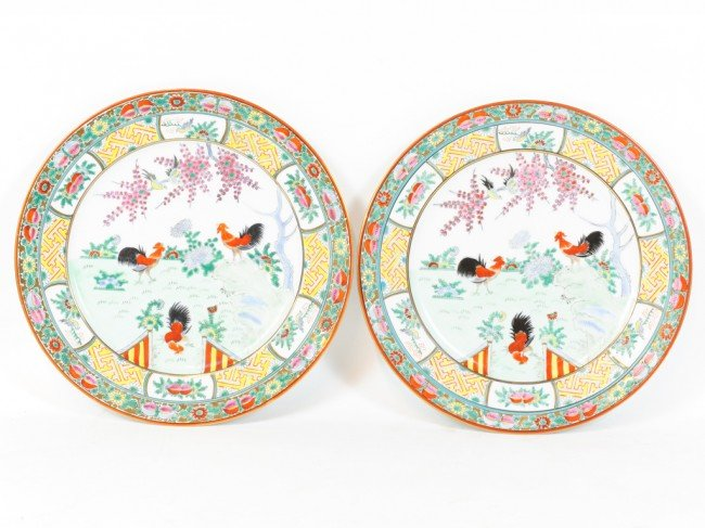 12: A PAIR OF CHINESE FAMILLE ROSE PLATES, Twentieth Ce