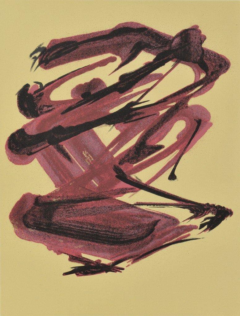 10: DAVID ALFARO SIQUEIROS, (Mexican, 1896-1974), Priso