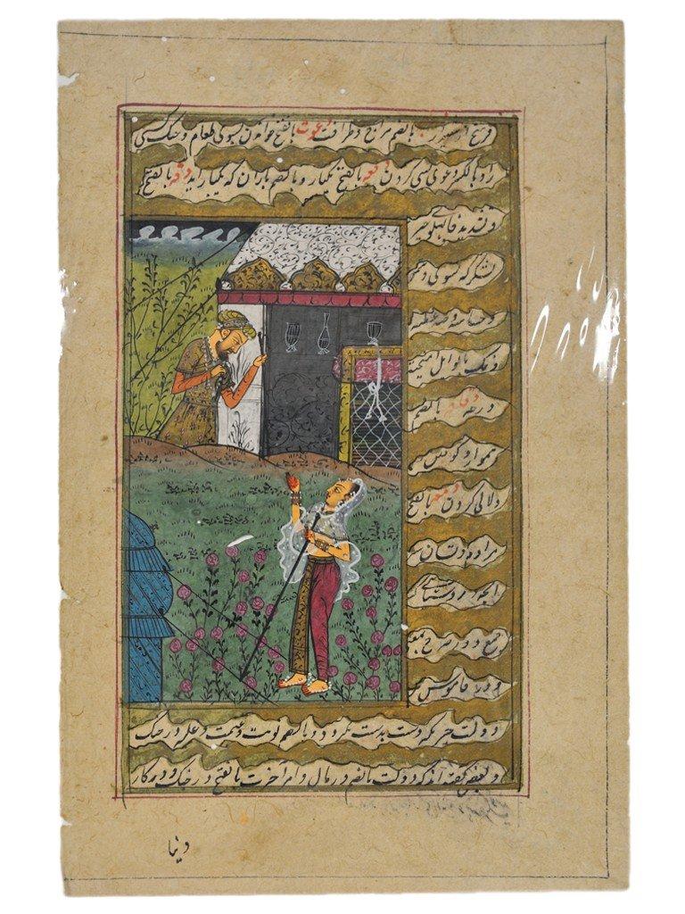 17: A PERSIAN HAND PAINTED ILLUMINATED ANTIQUE MANUSCRI