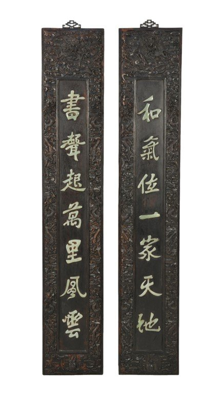 11: A PAIR OF CHINESE HAND CARVED INLAID WITH JADEITE L