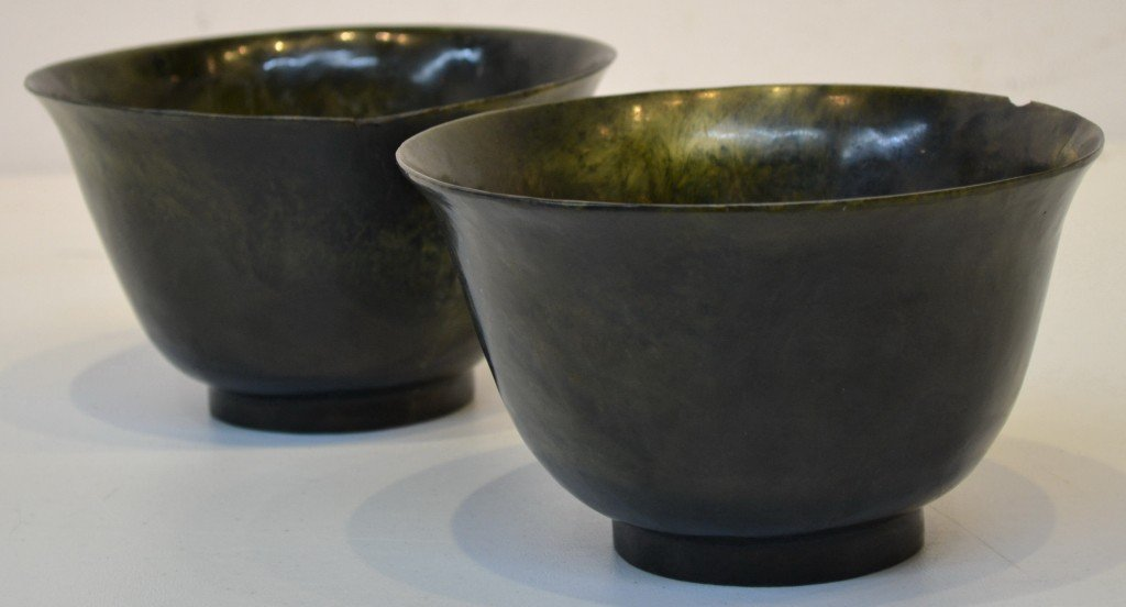 18: PAIR OF CHINESE JADE BOWLS