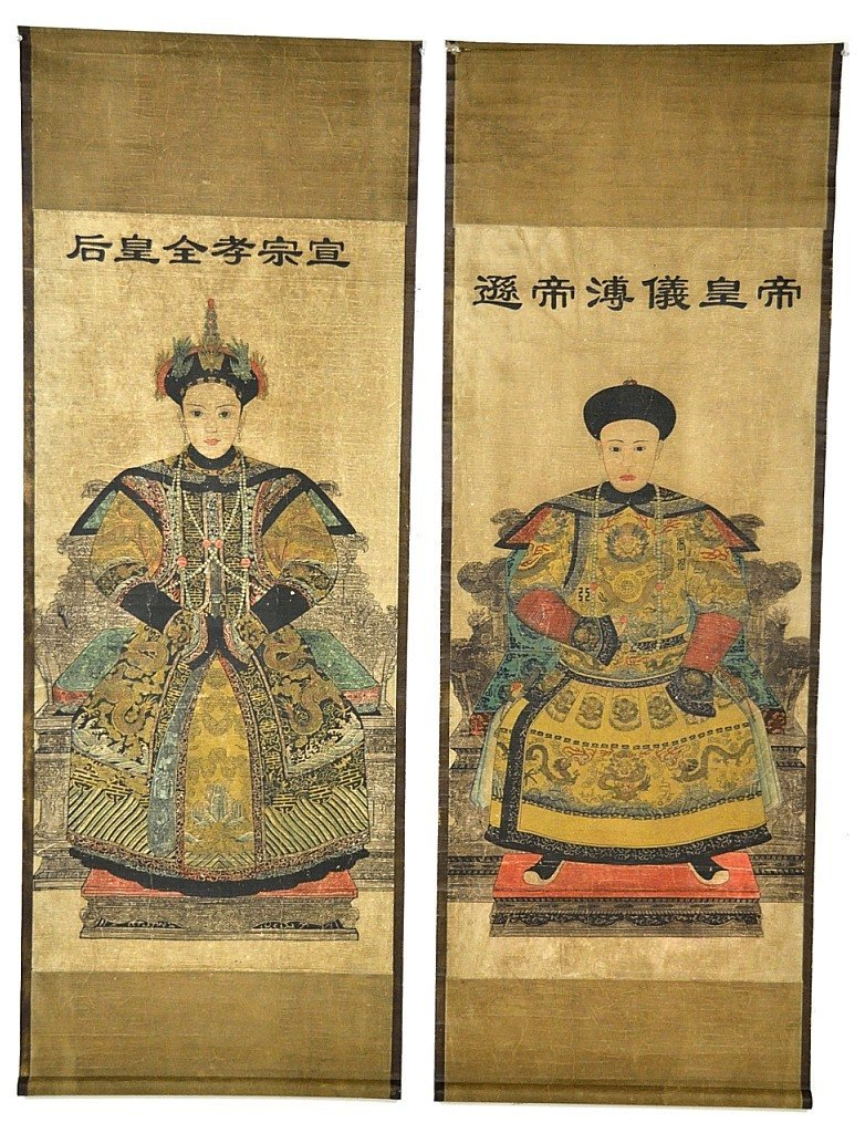66: A PAIR OF CHINESE EMPEROR SCROLLS