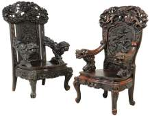 37: A RARE PAIR OF ANTIQUE CHINESE THRONE CHAIRS Late