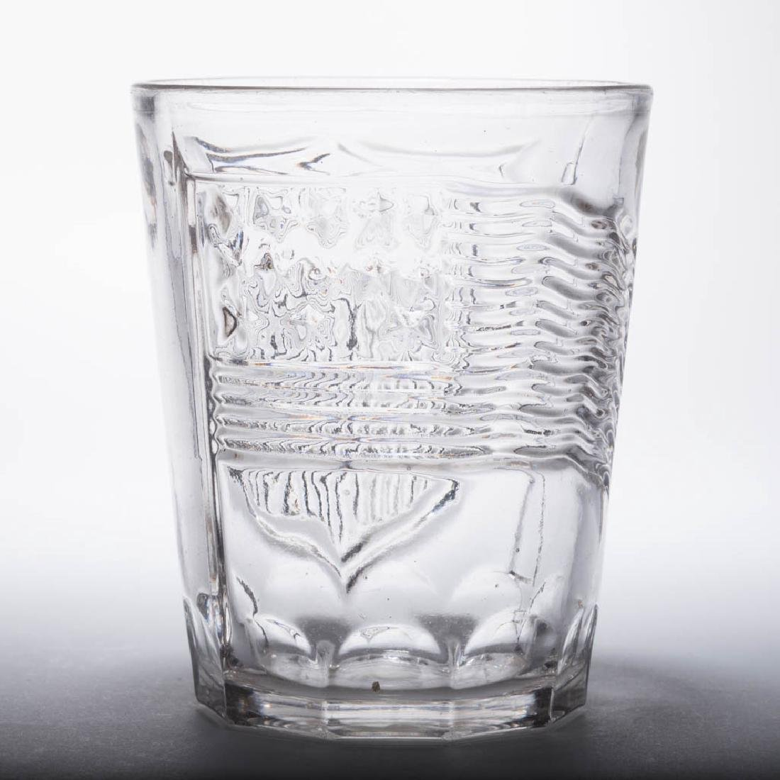 HISTORICAL CAMPAIGN TUMBLER - LARGE - 2