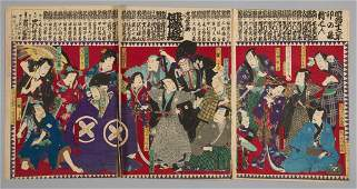 JAPANESE UKIYOE WOODBLOCK TRIPTYCH PRINTS