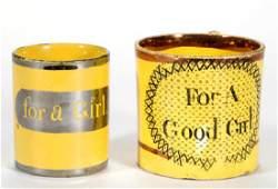 ENGLISH PINK / SILVER LUSTRE CHILDREN'S CERAMIC CUPS,