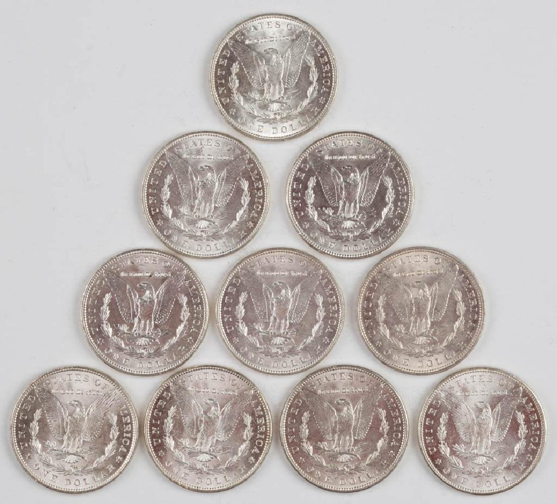 UNITED STATES SILVER 1887 MORGAN DOLLAR COINS, LOT OF - 2