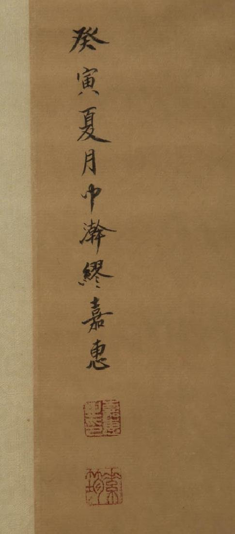 CHINESE SCROLL WATERCOLOR PAINTING - 2
