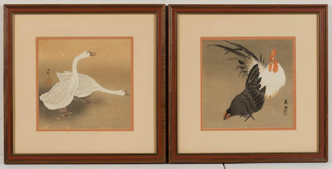 JAPANESE BIRD / ANIMAL PAINTINGS, LOT OF FOUR