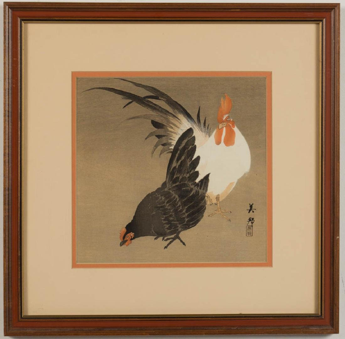 JAPANESE BIRD / ANIMAL PAINTINGS, LOT OF FOUR - 4