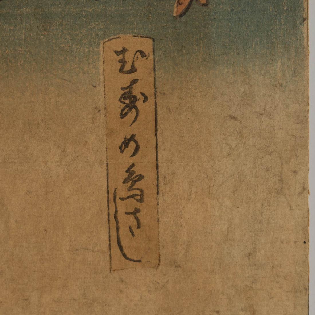 KUNISADA UTAGAWA / TOYOKUNI III (JAPANESE, 1786-1844) - 10