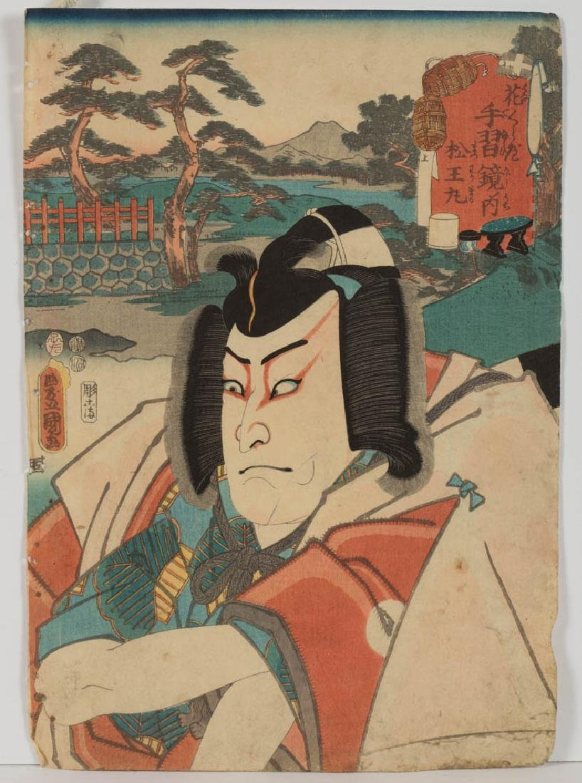 KUNISADA UTAGAWA / TOYOKUNI III (JAPANESE, 1786-1844) - 2