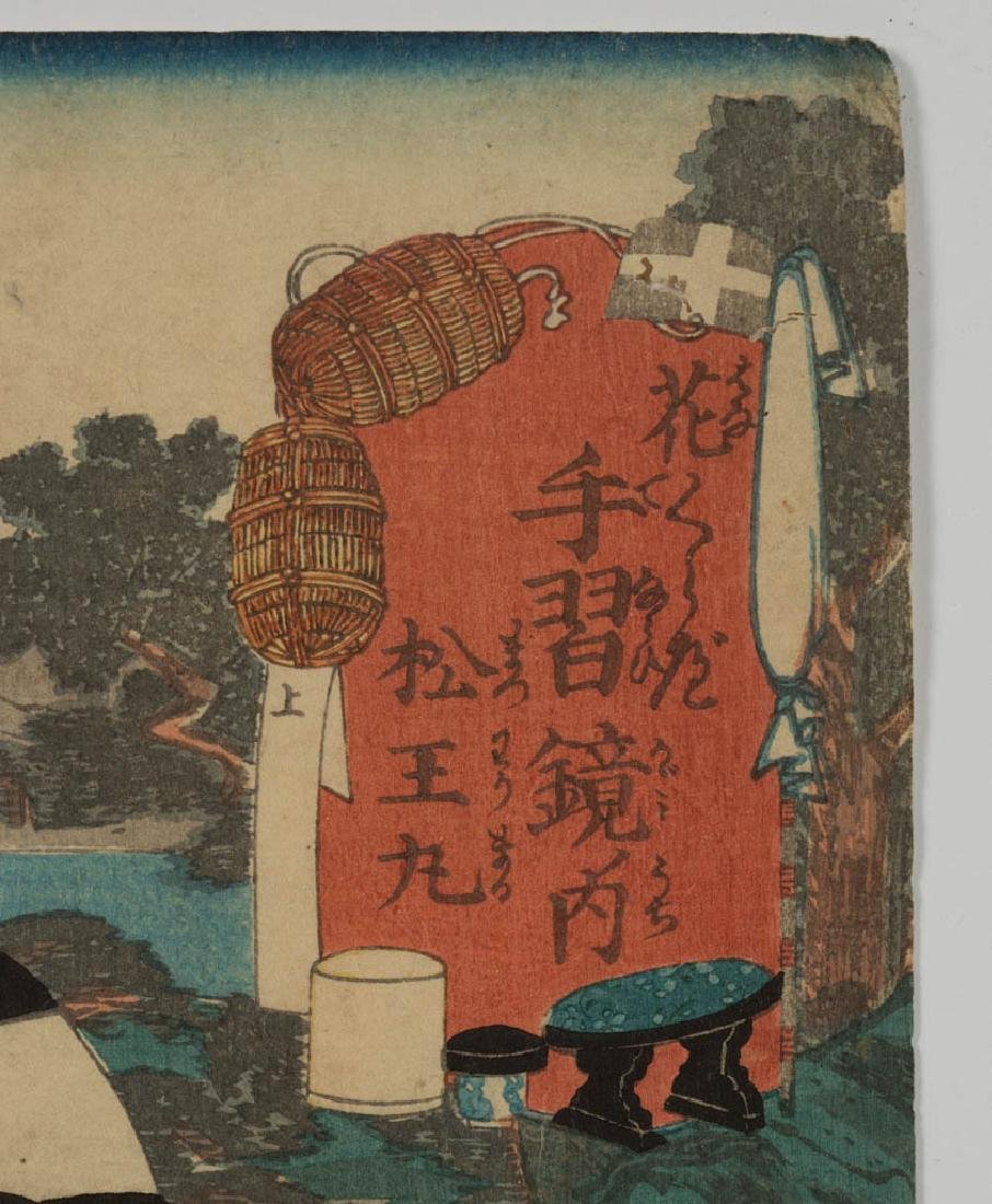 KUNISADA UTAGAWA / TOYOKUNI III (JAPANESE, 1786-1844) - 4