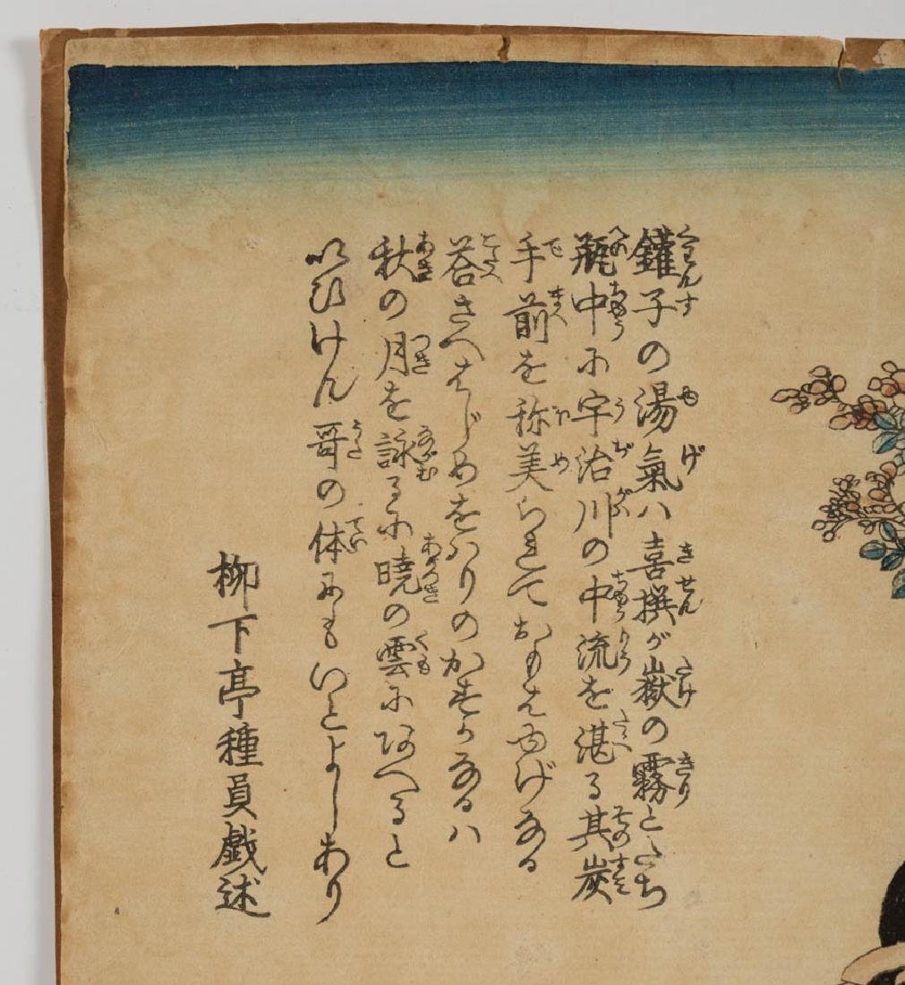 KUNISADA UTAGAWA / TOYOKUNI III (JAPANESE, 1786-1844) - 6