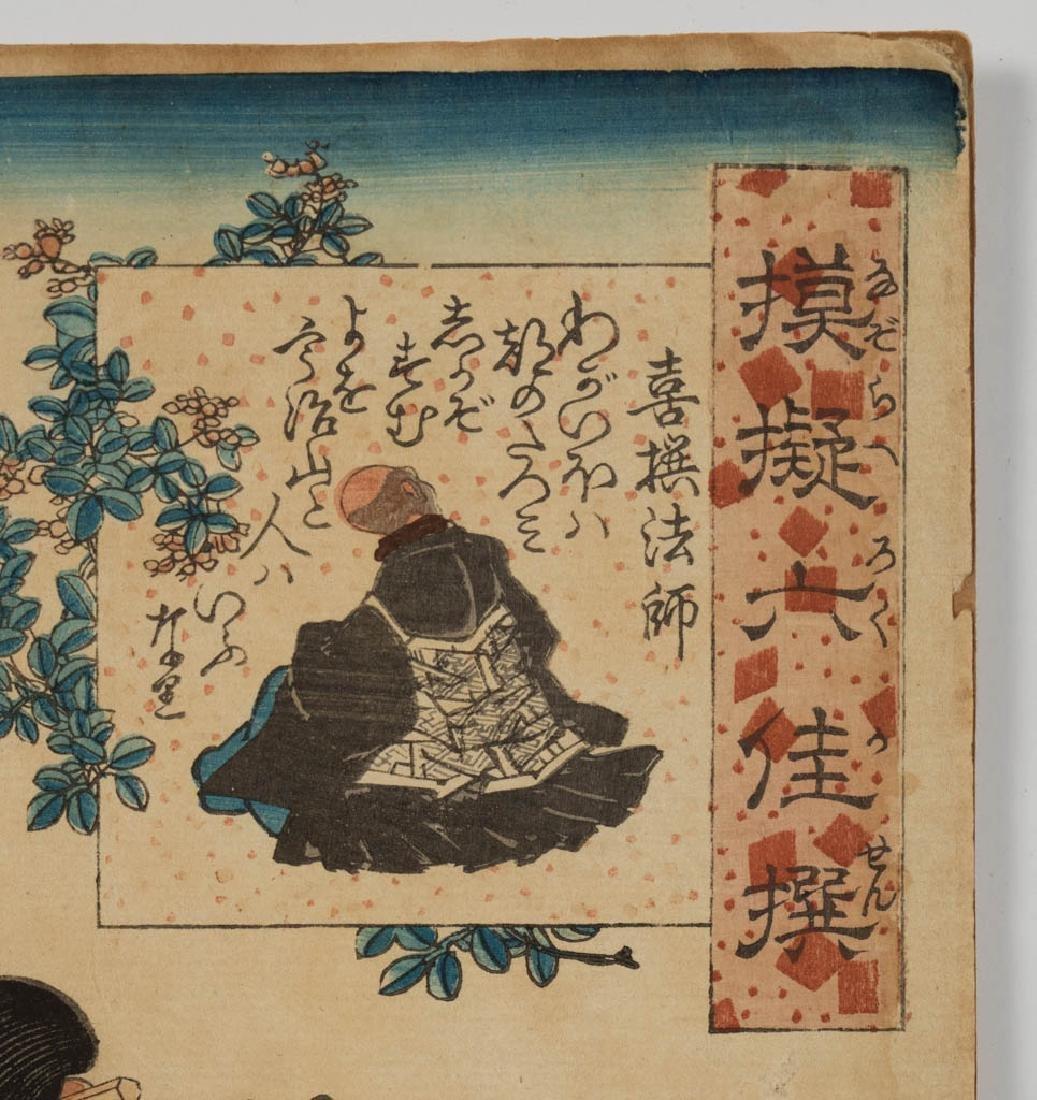 KUNISADA UTAGAWA / TOYOKUNI III (JAPANESE, 1786-1844) - 7
