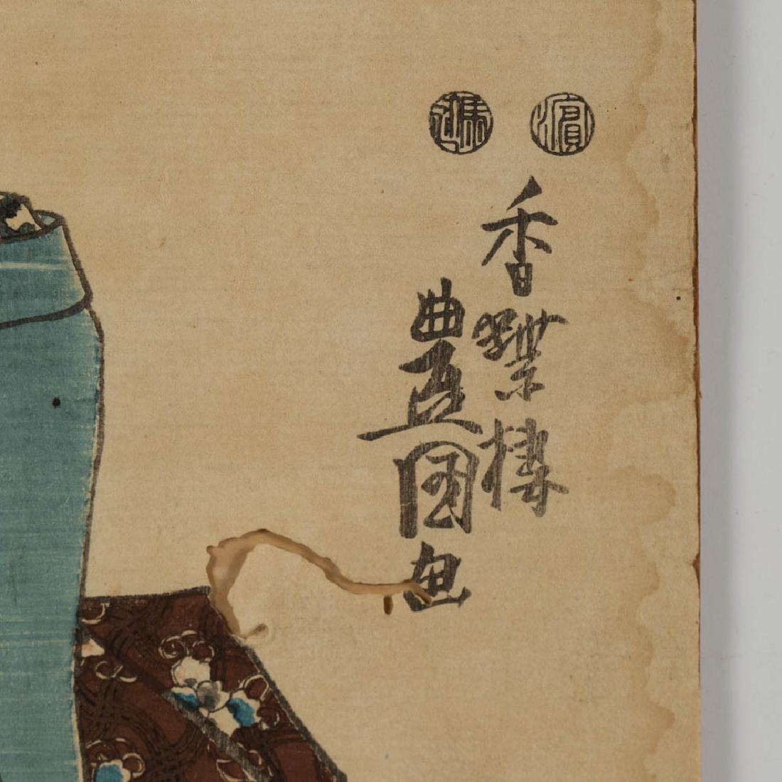 KUNISADA UTAGAWA / TOYOKUNI III (JAPANESE, 1786-1844) - 8