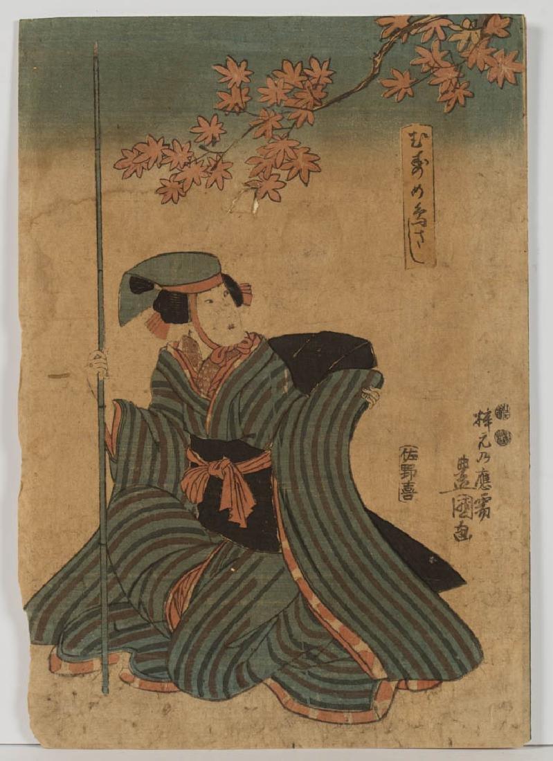 KUNISADA UTAGAWA / TOYOKUNI III (JAPANESE, 1786-1844) - 9
