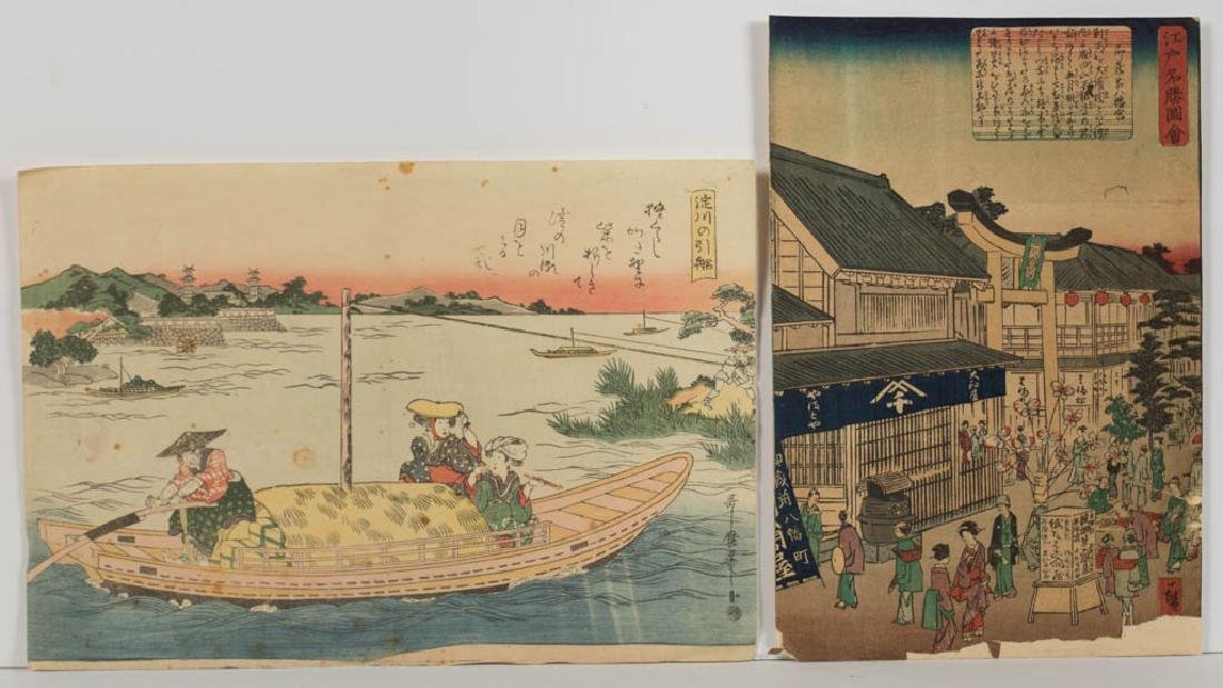 JAPANESE SCENIC WOODBLOCK PRINTS, LOT OF FOUR