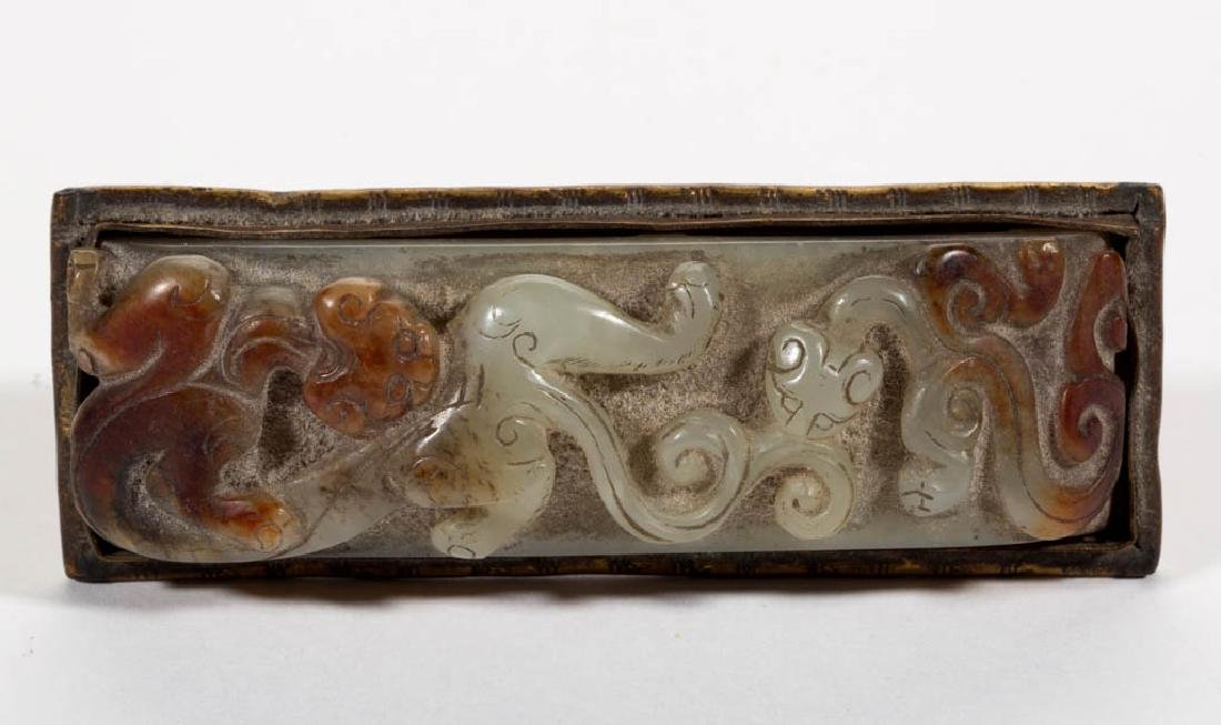 CHINESE CARVED SOAPSTONE SCABBARD SLIDE BELT BUCKLE