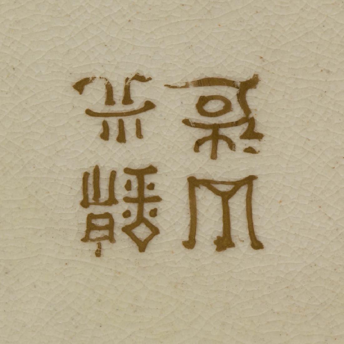 JAPANESE KINKOZAN SATSUMA CERAMIC LARGE VASE - 5