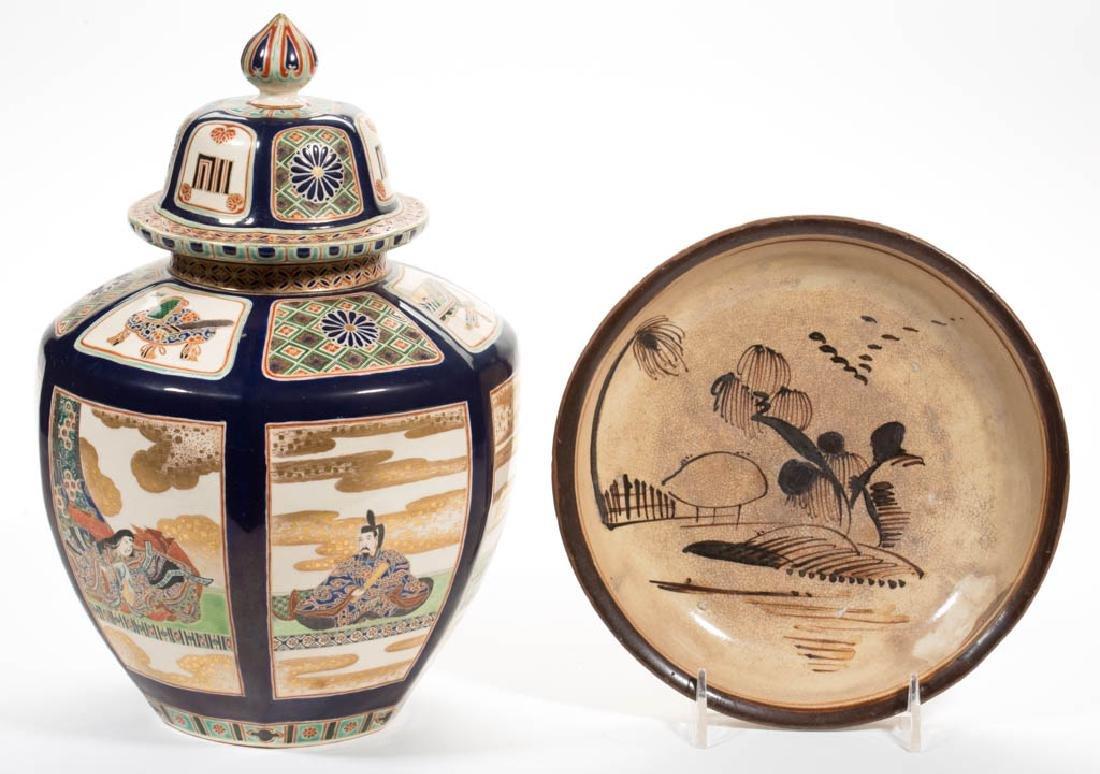 JAPANESE SATSUMA CERAMIC JAR
