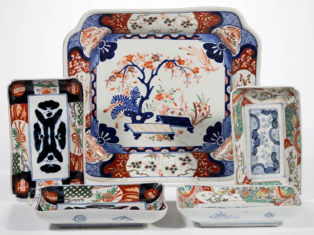 JAPANESE IMARI PORCELAIN ARTICLES, LOT OF FIVE