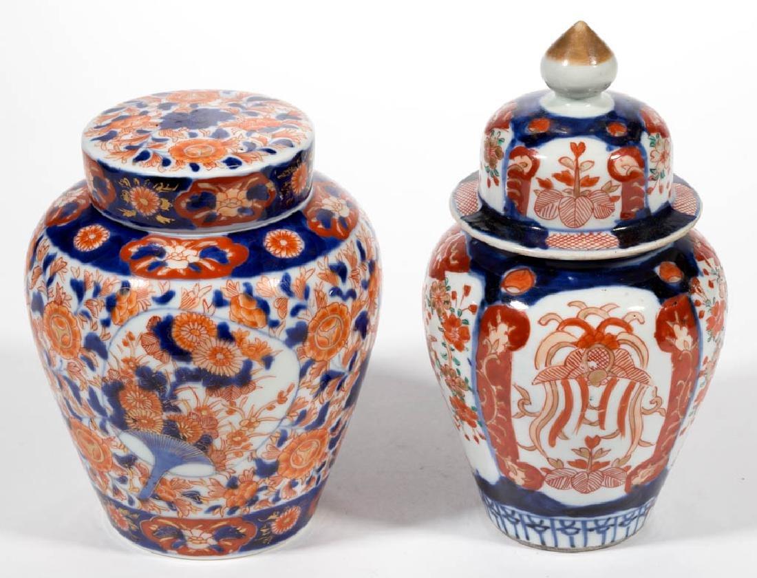 JAPANESE IMARI PORCELAIN ARTICLES, LOT OF THREE - 4