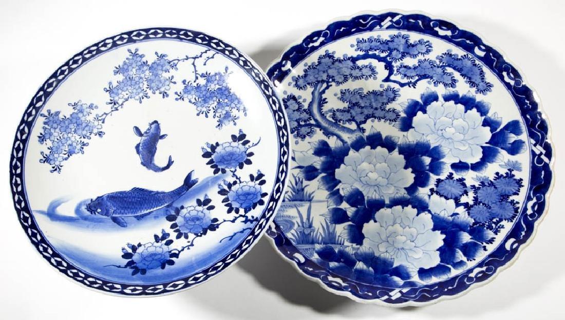 JAPANESE IMARI PORCELAIN PLATTERS / CHARGERS, LOT OF