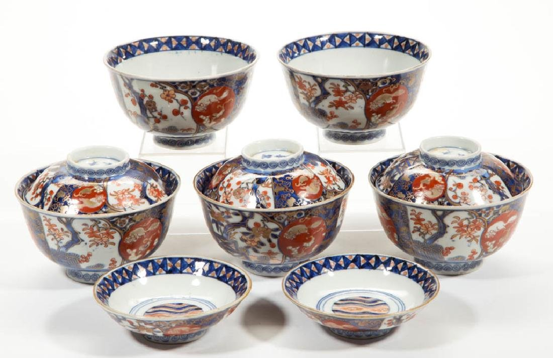 JAPANESE IMARI PORCELAIN RICE BOWLS AND COVERS, SET OF