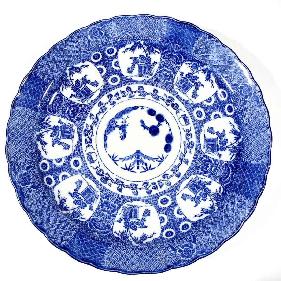 JAPANESE BLUE AND WHITE PORCELAIN CHARGER / PLATTER
