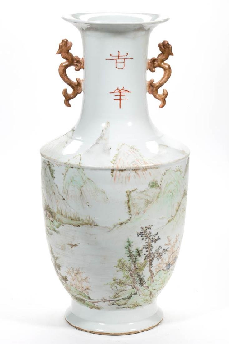 CHINESE EXPORT REPUBLICAN-STYLE PORCELAIN FLOOR VASE