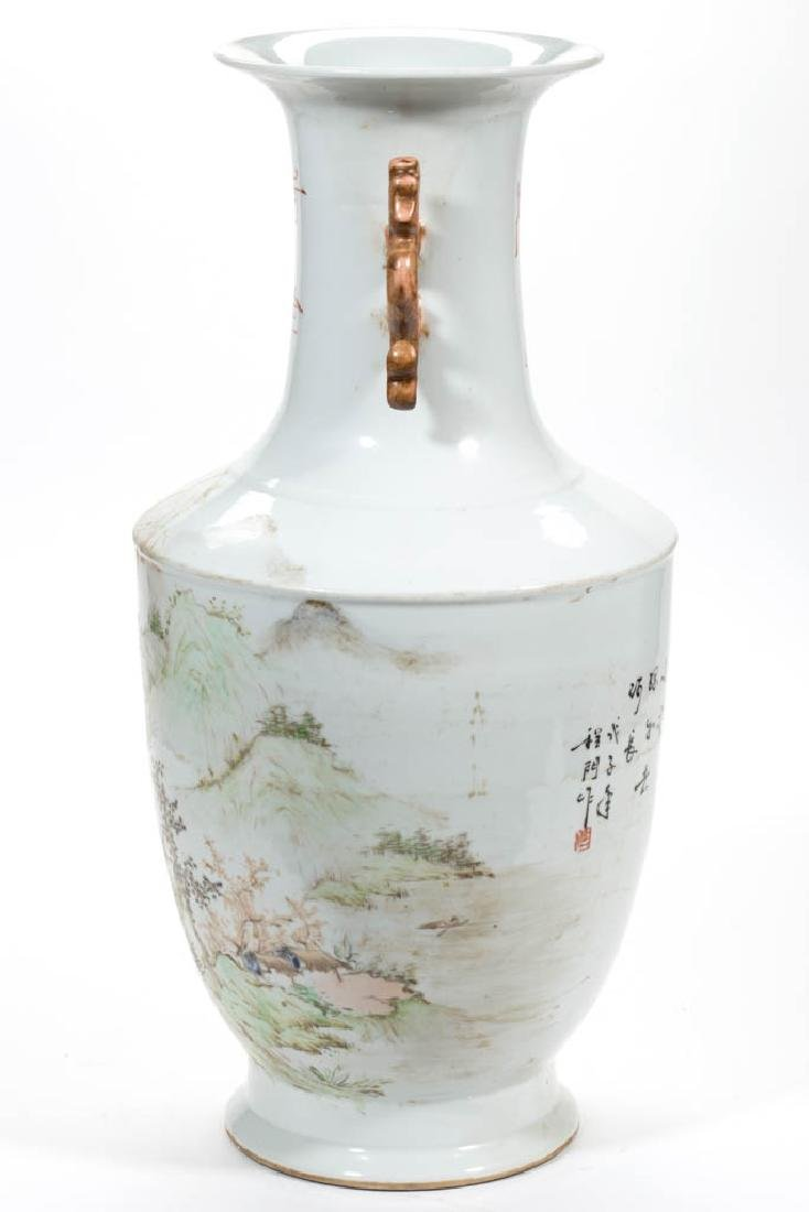 CHINESE EXPORT REPUBLICAN-STYLE PORCELAIN FLOOR VASE - 2